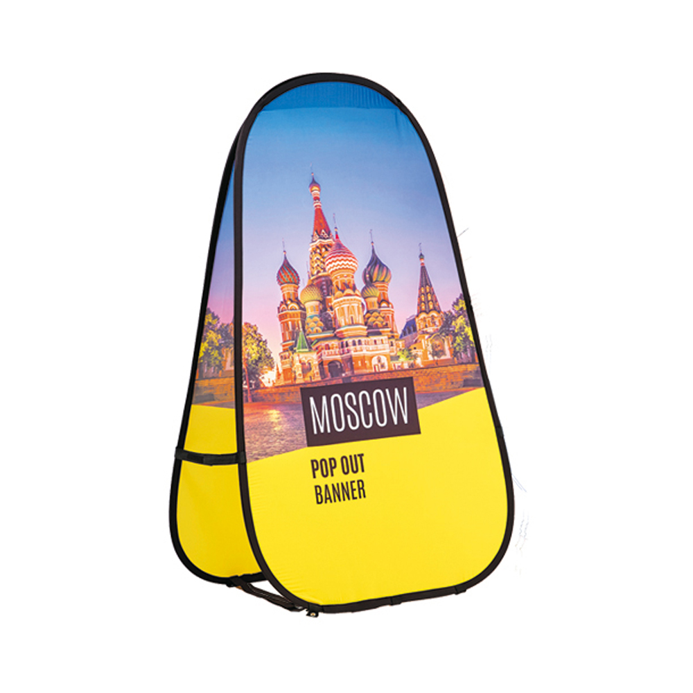 Moscow-product-image-1